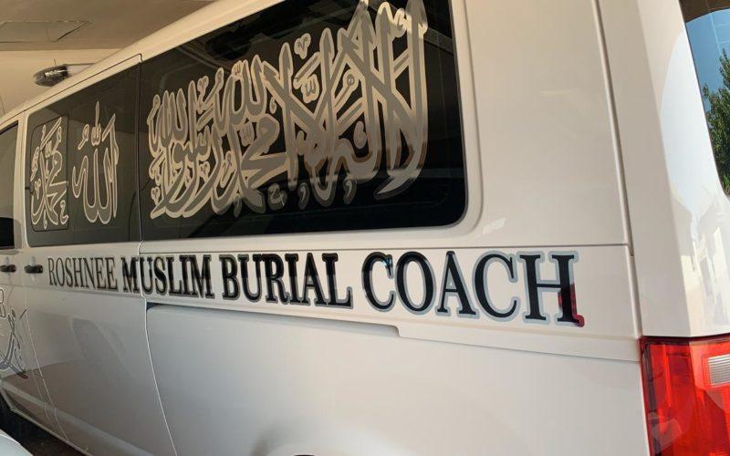 Muslim Hearse (5)